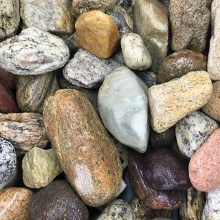 """Landscape Rock 1 1/2"""" - 2"""""""
